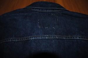 Back shoulder area