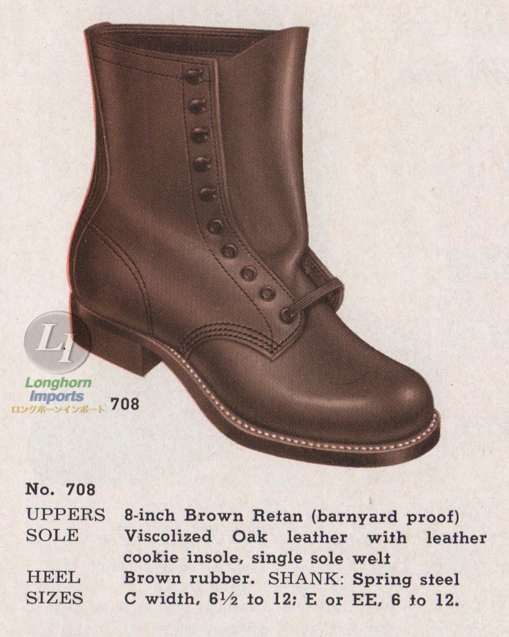 1950年代のレッドウイング 708