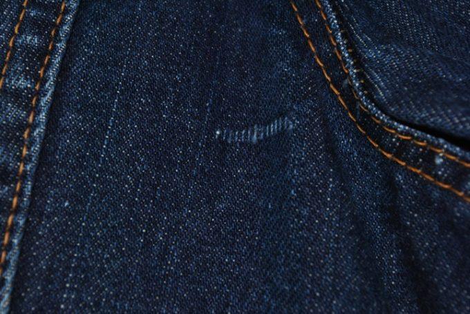 70505 右脇付近の生地織り傷