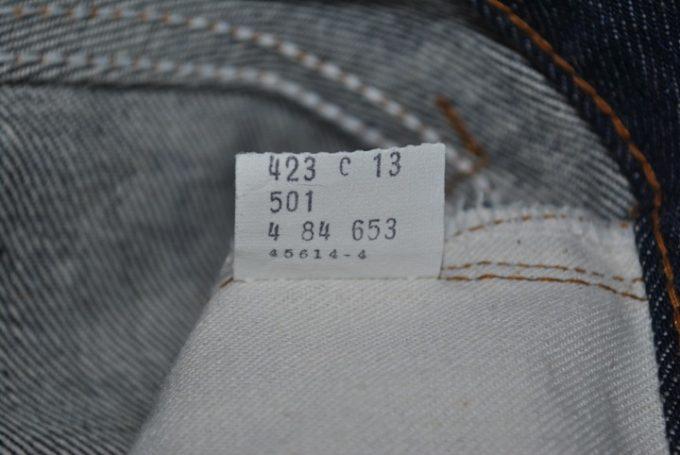 デッドストック 1984年製 リーバイス 501 W27-L27 取扱説明タグ 裏